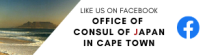 Consul of Japan in Cape Town Facebook